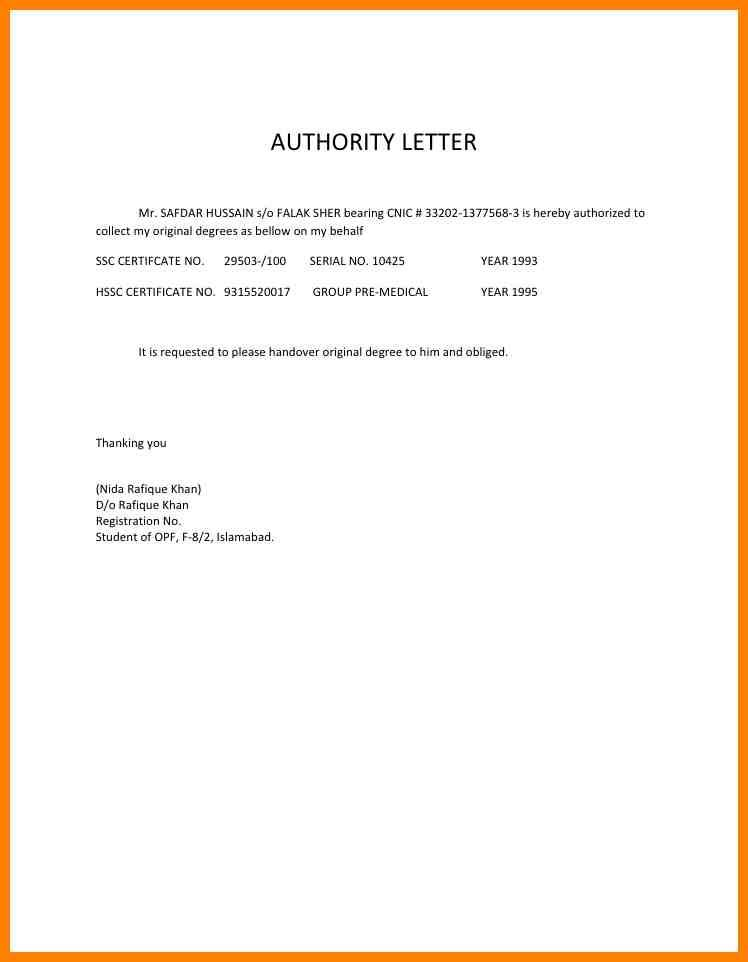how to write authorization letter to collect bank statement